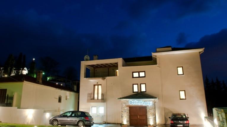 Atropa Travel, Hotel Belina, Portaria, Pelion