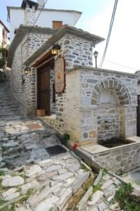 Hotel Melanthi in Makrinitsa - Holiday Pelion - Greece - Entrance 2