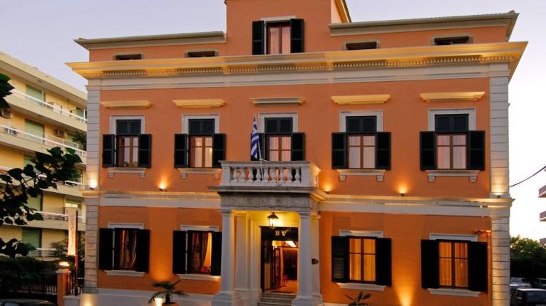 Atropa Travel, Bella Venezia, Corfu
