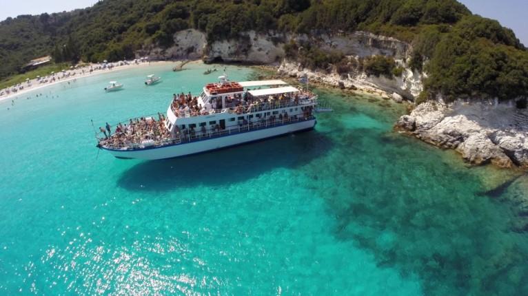 Atropa Travel Κέρκυρα, Παξοί και Αντίπαξοι