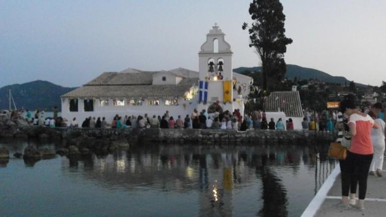Pontikonisi and Vlacherna Monastery, Atropa Travel Corfu