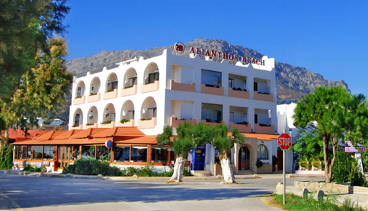 Atropa Travel, Alianthos Beach, Plakias, Crete